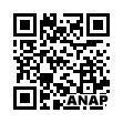 QRコード https://www.anapnet.com/item/259980