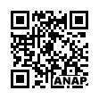 QRコード https://www.anapnet.com/item/264853