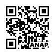 QRコード https://www.anapnet.com/item/261193