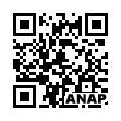 QRコード https://www.anapnet.com/item/265500