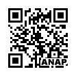 QRコード https://www.anapnet.com/item/256509