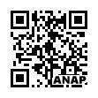 QRコード https://www.anapnet.com/item/222953