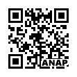 QRコード https://www.anapnet.com/item/262558