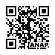 QRコード https://www.anapnet.com/item/257333