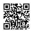 QRコード https://www.anapnet.com/item/263258