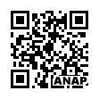 QRコード https://www.anapnet.com/item/249855