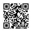 QRコード https://www.anapnet.com/item/263936