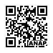 QRコード https://www.anapnet.com/item/257994