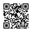 QRコード https://www.anapnet.com/item/248917