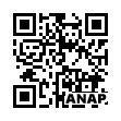 QRコード https://www.anapnet.com/item/255553