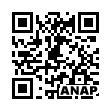 QRコード https://www.anapnet.com/item/259533