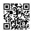 QRコード https://www.anapnet.com/item/257127
