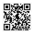 QRコード https://www.anapnet.com/item/255363