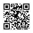 QRコード https://www.anapnet.com/item/261170