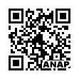 QRコード https://www.anapnet.com/item/257214