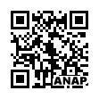 QRコード https://www.anapnet.com/item/266304