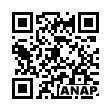 QRコード https://www.anapnet.com/item/258840
