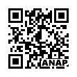 QRコード https://www.anapnet.com/item/252425