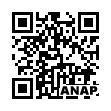 QRコード https://www.anapnet.com/item/264846