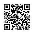 QRコード https://www.anapnet.com/item/249783