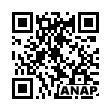 QRコード https://www.anapnet.com/item/247957