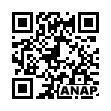 QRコード https://www.anapnet.com/item/259424