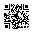 QRコード https://www.anapnet.com/item/259134