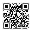 QRコード https://www.anapnet.com/item/245925