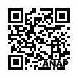 QRコード https://www.anapnet.com/item/242592