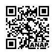 QRコード https://www.anapnet.com/item/262181