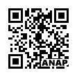 QRコード https://www.anapnet.com/item/260057