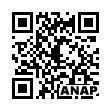 QRコード https://www.anapnet.com/item/248739