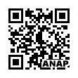 QRコード https://www.anapnet.com/item/254238