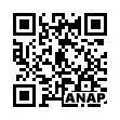 QRコード https://www.anapnet.com/item/260944