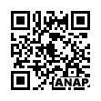 QRコード https://www.anapnet.com/item/248710