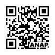 QRコード https://www.anapnet.com/item/251484