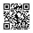 QRコード https://www.anapnet.com/item/252288