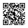 QRコード https://www.anapnet.com/item/257700