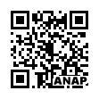 QRコード https://www.anapnet.com/item/261649