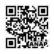 QRコード https://www.anapnet.com/item/257895