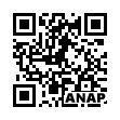 QRコード https://www.anapnet.com/item/260976