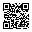 QRコード https://www.anapnet.com/item/260490