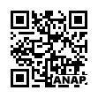 QRコード https://www.anapnet.com/item/252118