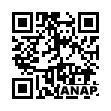 QRコード https://www.anapnet.com/item/256973