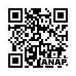 QRコード https://www.anapnet.com/item/253150