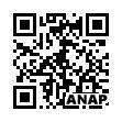 QRコード https://www.anapnet.com/item/253162