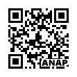 QRコード https://www.anapnet.com/item/248485
