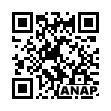 QRコード https://www.anapnet.com/item/257938