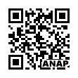 QRコード https://www.anapnet.com/item/250582