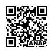 QRコード https://www.anapnet.com/item/253964